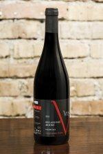 Rulandské modré 2012, Zemské víno (Suché), Naturvini